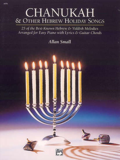 photo of Chanukah & Other Hebrew Holiday Songs