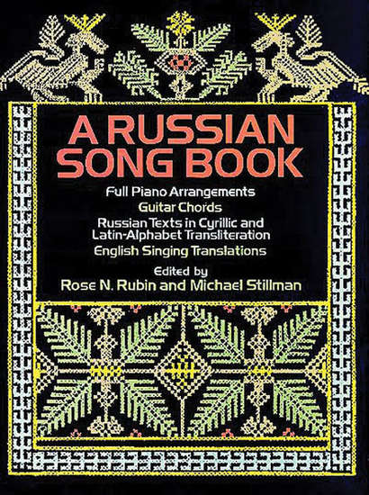 photo of A Russian Songbook